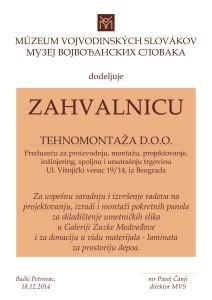 ZAHVALNICA_Tehnomontaza